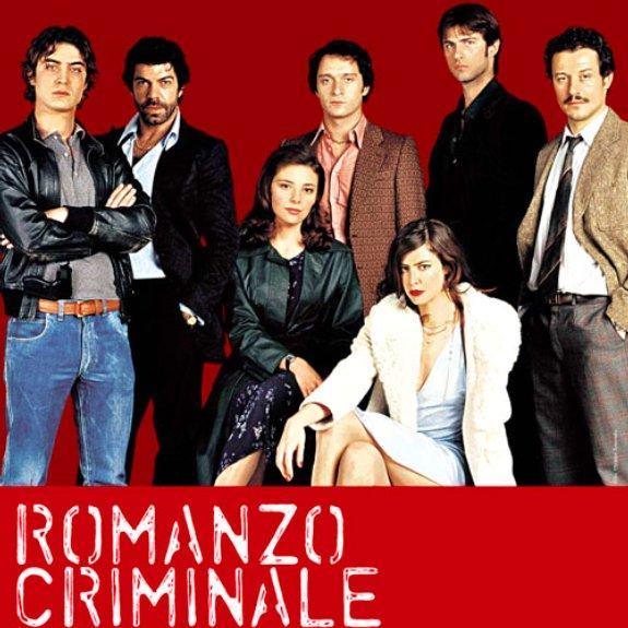 Romanzo criminale (2 DVDs)