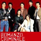 Romanzo criminale (2 DVDs)