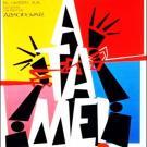 Átame (Spanische Ausgabe)